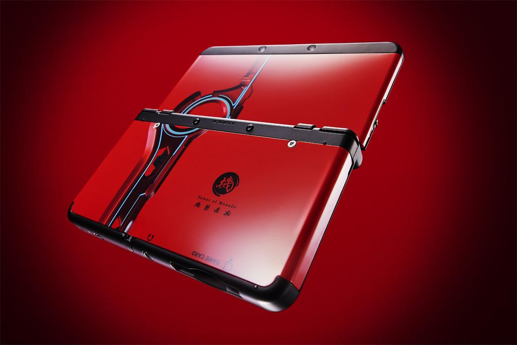 Xenoblade chronicles 3d une coque new nintendo 3ds for Coque 3ds xl pokemon