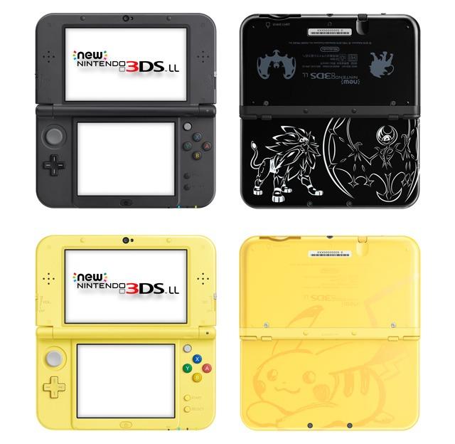 Deux 3ds sp ciales pok mon soleil et lune nintendomaine for Coque 3ds xl pokemon